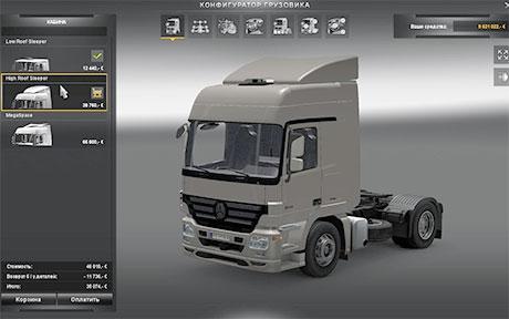 Trucks Mb
