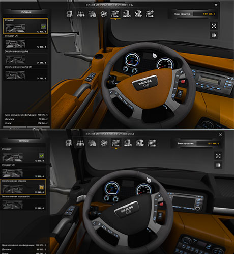 MAN orange interior | ETS 2 mods