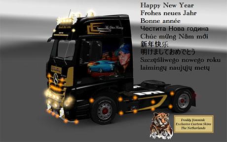 happy-truck