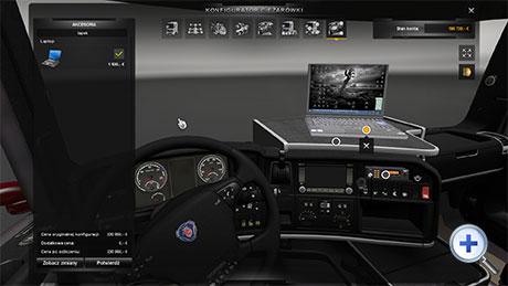 v8-interior