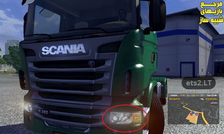 1362066854_new-light-for-scania