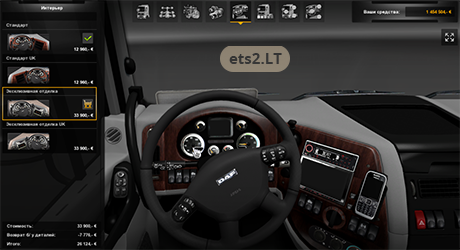 1363417912_daf-xf-interior-dashboard-hd-2.png2