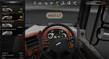 1363417916_daf-xf-interior-dashboard-hd-4.png4