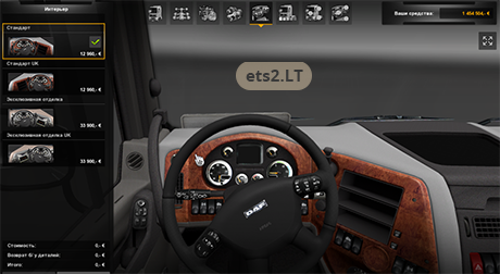 1363417969_daf-xf-interior-dashboard-hd-1.png1