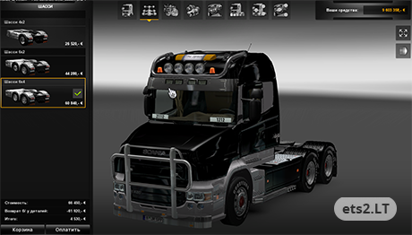 1364283305_scania-t-4x2-6x2-6x4-by-simon-4