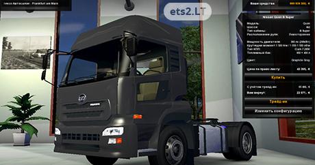 1365619312_nissan-diesel-ud-quon-2