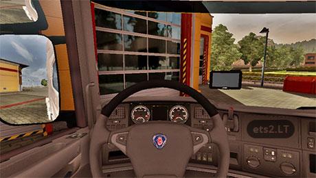 interior-camera