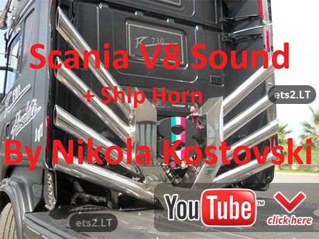 scania-sound