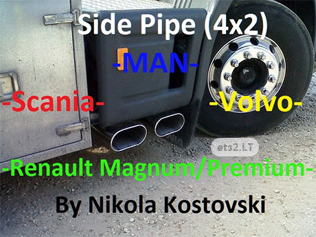Side Exhaust 4×2