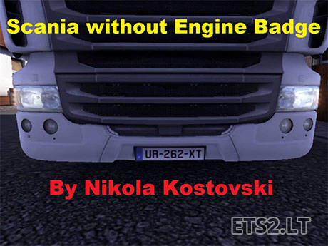 without-engine-badge