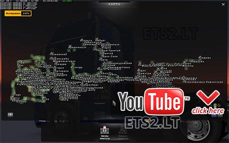 карта goba для ets 2 1.21.1