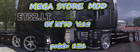 Mega-Store-v-1.9