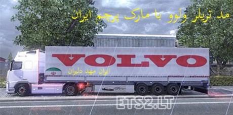 volvo-iranian