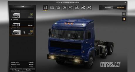 Kamaz-54115-DB-Edition-1