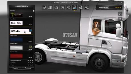 Scania-R-2009-Dog-Skin-1