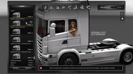Scania-R-2009-Dog-Skin-2