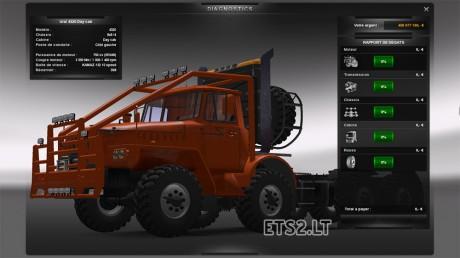 engine-ural-2