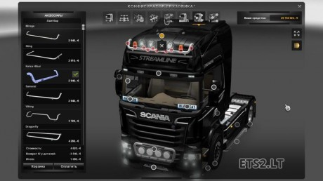 Scania-Tuning-1