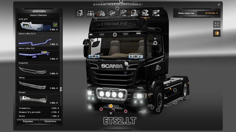 Mods - Page 8 Scania-Tuning-2