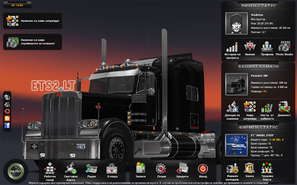 euro truck simulator 2 save game level 25 download