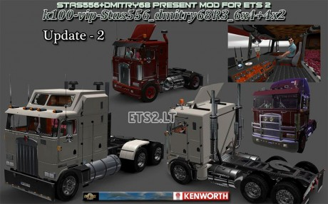 kenworth-2-460x287.jpg