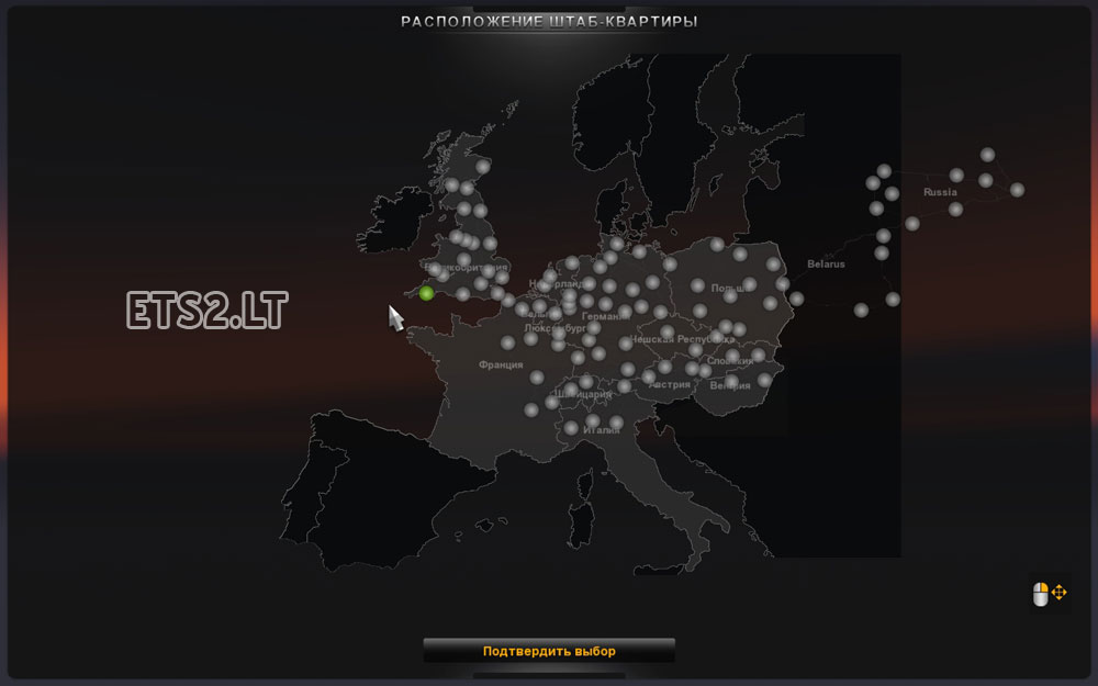 Rus Map V ETS Mods - R us map