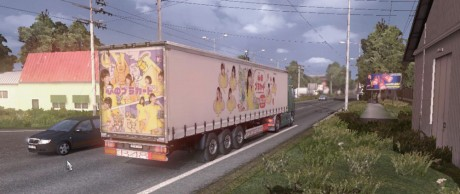 AKB48-Kokoro-no-Placard-Trailer-Skin