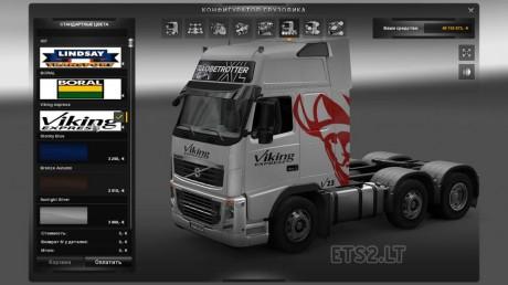 Viking-Express-Combo-Pack-1