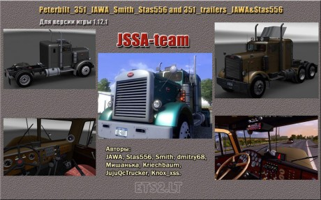 Peterbilt-351+Trailers-Pack