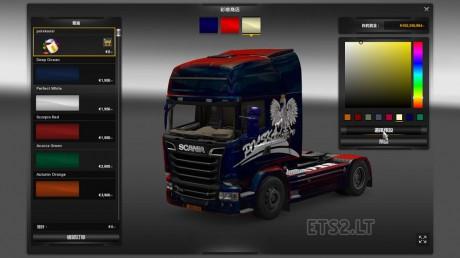 Scania-Polska-Metallic-Skin