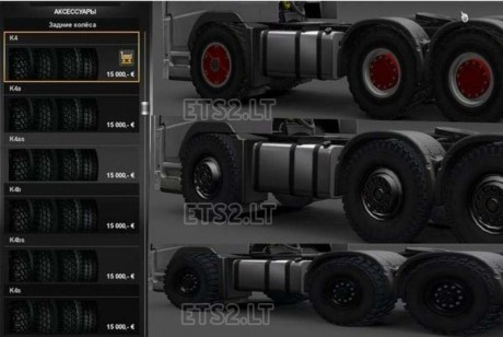 Wheels-Pack