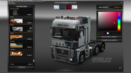 magnum-truck