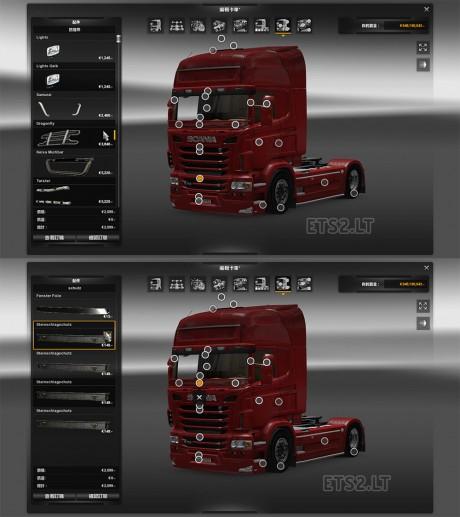 Scania-Multimod-V8-Fixed-1