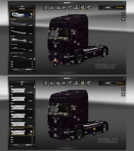 Scania-Multimod-V8-Fixed-2