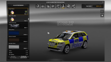 police-jeep
