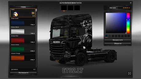 Scania-Streamline-Metalic-Skin-2