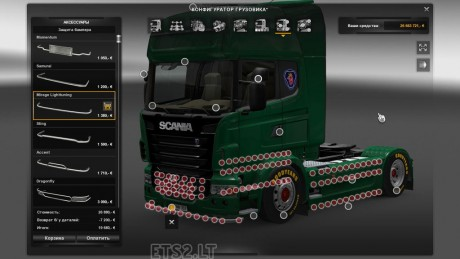 scania-upd