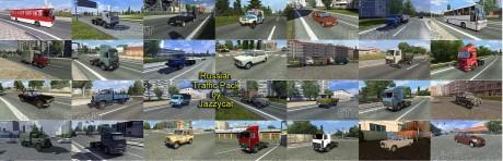 traffic-models