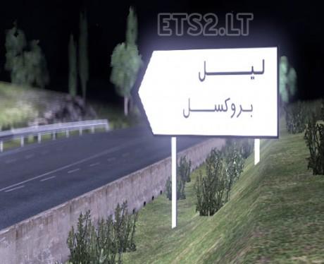 Persian-City-Names-1