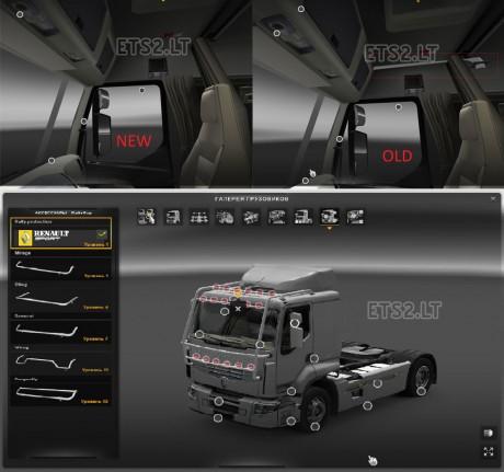 Renault-Premium-Rally-Safety-Frame-v-2.0