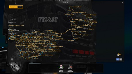 Rus-Map-v-1.4.8-1
