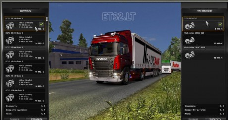 Scania-R-Gearbox-and-Motor