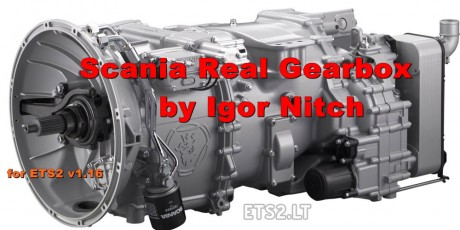 Scania-Real-Gearbox
