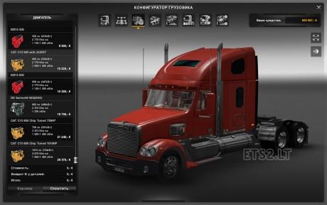 freightliner-motor