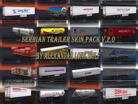 serb-trailers