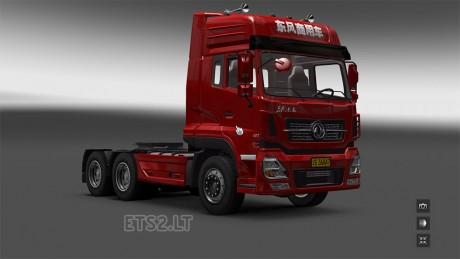 dongfeng-3