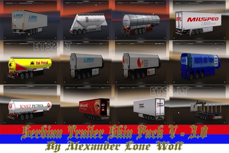 serbian-trailers