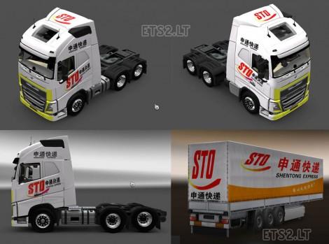 Shentong-Logistics-1