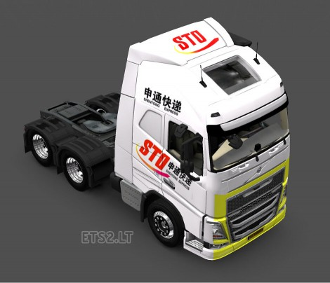 Shentong-Logistics-2