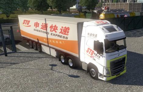 Shentong-Logistics-3